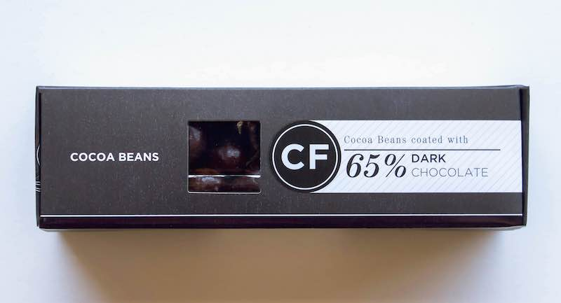 Cocoa Beans coated in 71% Dark Chocolate